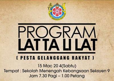 Diari 12: Program LAT TA LI LAT bersama MBSA
